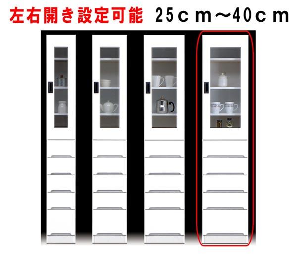 食器棚 幅40cm すきま収納 隙間収納 スリム型 キッチン収納 ガラス扉 引き出しタイプ シンプル 北欧 鏡面ホワイト 木製 完成品 送料無料 通販
