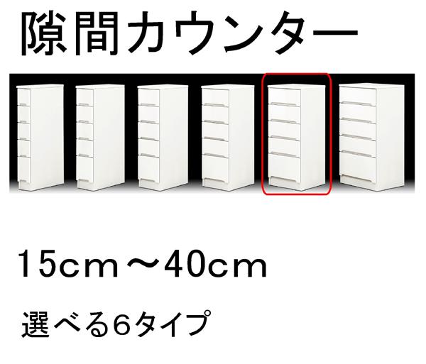 キッチンカウンター ワイド35cm スリムカウンター 食器収納【家具通販】【送料無料】【smtb-ms】 通販