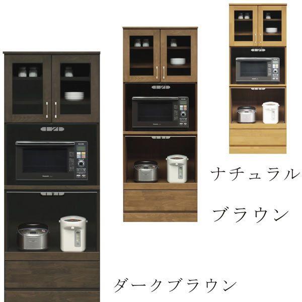 レンジ台 レンジボード 幅70cm キッチン収納 モイス付き 食器棚 ハイタイプ 木製 北欧 シンプル モダン 完成品 通販