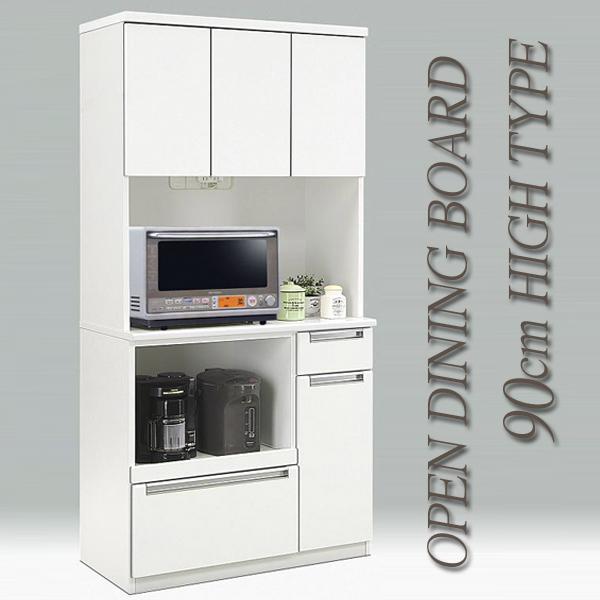 キッチン収納 食器棚 キッチンボード レンジ台 レンジボード オープンタイプ 開戸タイプ 木製 北欧 モダン シンプル ホワイト 幅90cm 高さ180cm ハイタイプ おしゃれ 完成品 送料無料 通販