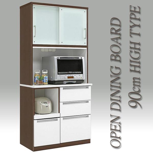 キッチン収納 食器棚 キッチンボード レンジ台 レンジボード オープンタイプ 引戸タイプ 木製 北欧 モダン シンプル ブラウン&ホワイト モイス使用 幅90cm 高さ195cm ハイタイプ おしゃれ 完成品 送料無料 通販