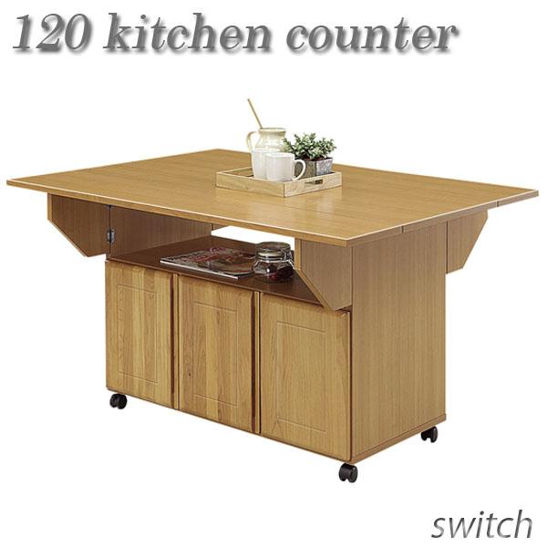 キッチン収納 キッチン120カウンター レンジ台 キッチンボード カウンタータイプ 木製 北欧 モダン シンプル 幅120cm 高さ70cm 完成品 送料無料 通販