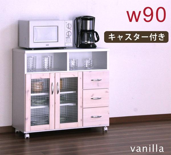 キッチン収納 レンジ台 食器棚 幅90cm 2色対応 キャスター レトロ風 カットガラス おしゃれ 木製 日本製 完成品 送料無料 通販