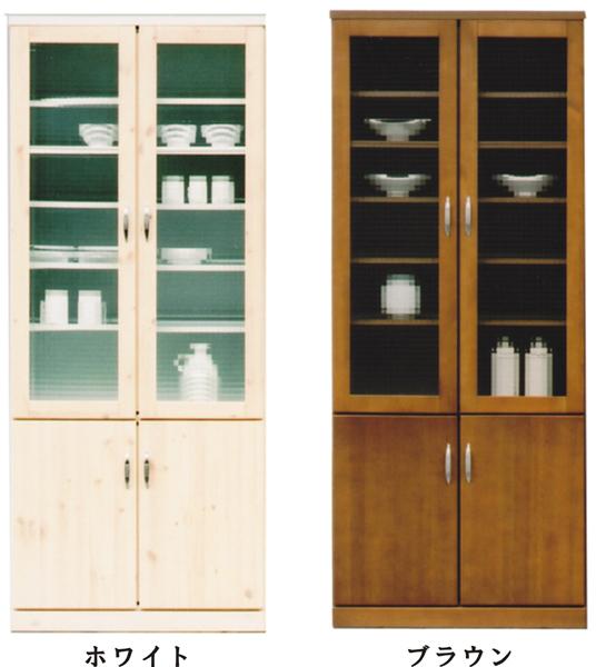 食器棚 幅75cm 2色対応 開き戸 ハイタイプ 木製 日本製 【完成品】 【送料無料】 通販