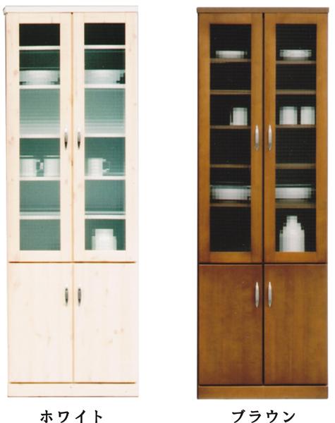 食器棚 キッチン収納 収納庫 棚 幅60cm 高さ180cm 2色対応 モダン 北欧 【完成品】 【送料無料】 通販