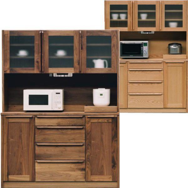 レンジ台 食器棚 キッチン収納 幅140 ハイタイプ ナチュラル ブラウン おしゃれ 収納家具 北欧 木製 完成品 送料無料 通販