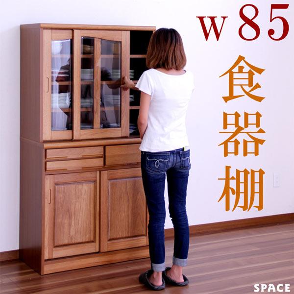 食器棚 85cm キッチンボード カップボード ダイニングボード キッチン収納 幅85cm 引き戸 引出し付き 木製 シンプル ブラウン 完成品 送料無料 通販