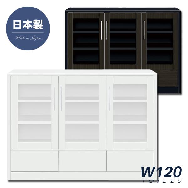 リビングチェスト キャビネット サイドボード 幅120cm ブラック 黒 ホワイト 白 選べる2色 開き扉 両開き 引き出し 見せる収納 おしゃれ シンプル モダン 木製 完成品 日本製 国産品 家具通販 通販 送料無料