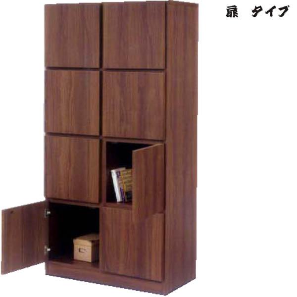 専門店では キャビネット リビングボード 多目的 ラック 幅74cm 高さ155cm ラック 多目的 扉タイプ 収納 完成品 高さ155cm 送料無料 通販, Nfurniture:2a861688 --- canoncity.azurewebsites.net
