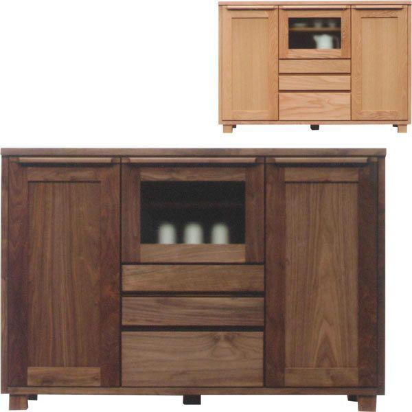 キャビネット サイドボード 幅130 ナチュラル ブラウン おしゃれ リビング収納 収納家具 北欧 木製 完成品 送料無料 通販