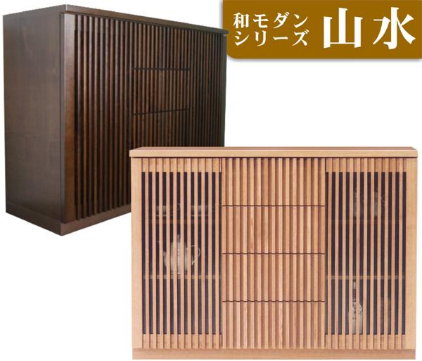 逆輸入 サイドボード キャビネット リビング収納 幅120cm 木製 日本製 日本製 完成品 送料無料【山水 通販 木製】 通販, 熊野川町:1c44b168 --- ve75ve.xyz