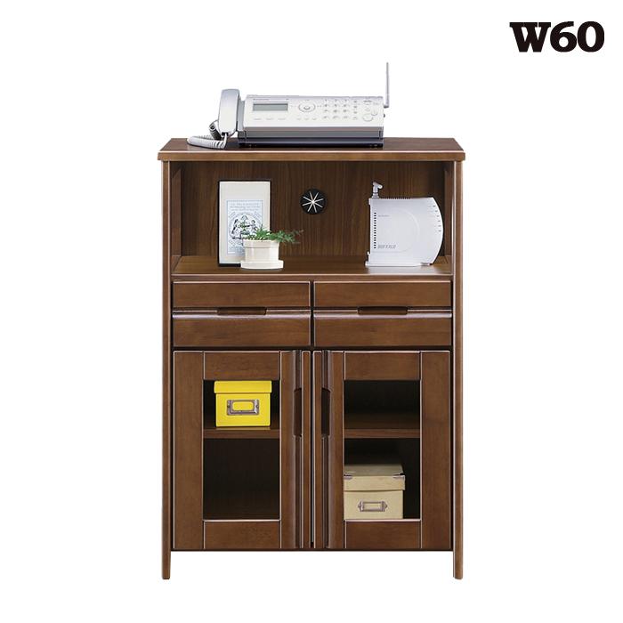 電話台 おしゃれ 木製 ブラウン色 幅60 高さ85 FAX台 TEL台 リビング収納 コード穴 引き出し ガラス扉 シンプル 60幅 無垢材 高級感 完成品 可動棚 ルーター収納