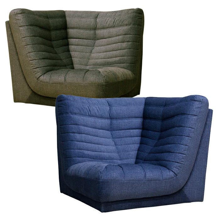 ソファ ソファー ファブリック 布地 シンプル ネイビー ブラウン 選べる2色 コーナーソファー 送料無料 通販