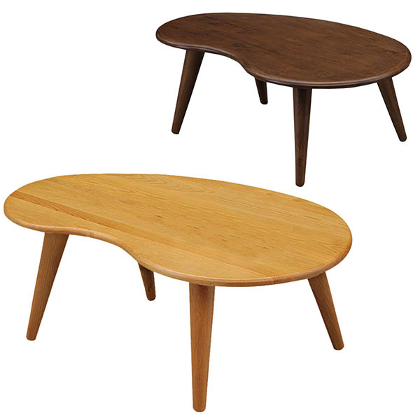 豆型 テーブル 幅90cm ナチュラル ブラウン 木製テーブル 食卓テーブル アルダー材 木製 90x53 ビーンズ ローテーブル コーヒーテーブル コンパクト ひとり暮らし おしゃれ 机 ウレタン塗装 センターテーブル 木製ローテーブル