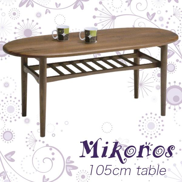 テーブル 座卓 リビングテーブル センターテーブル 幅105cm 楕円 モダン 木製 無垢 送料無料 通販