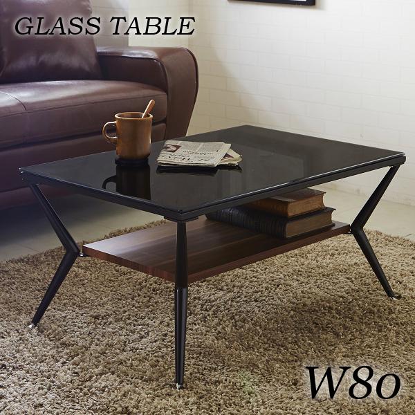 ガラステーブル 幅80cm 長方形 ブラック センターテーブル コーヒーテーブル ガラス テーブル 強化ガラス 棚 棚付き リビングテーブル リビング 省スペース コンパクト 一人暮らし おしゃれ シンプル モダン 男前 ブルックリンスタイル 通販 送料無料