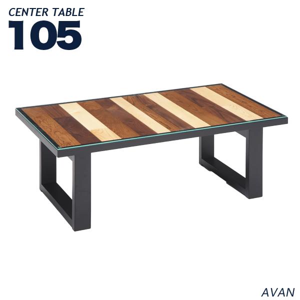 テーブル 長方形テーブル デザイナーズ風 カフェテーブル 幅105cm 奥行き57cm 高さ39cm 個性的 おしゃれ カフェ 通販 送料無料 ガラス オシャレな円形