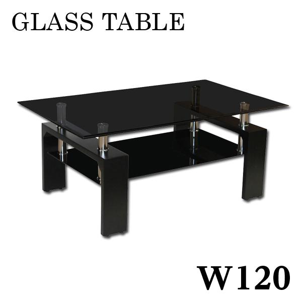 ガラステーブル 高級感 幅120 ブラックガラス モダン センターテーブル リビング家具 おしゃれ 省スペース コンパクト 黒色 強化ガラス シンプル 送料無料