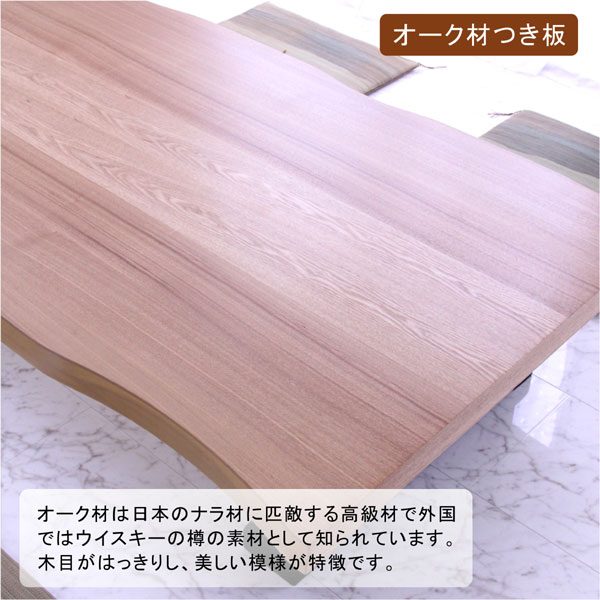 variefurni | Rakuten Global Market: Table table table w living room ...