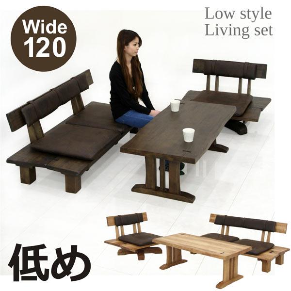ダイニングセット ベンチ リビングテーブル 幅120cm 回転チェア 3点セット おしゃれ ウッドフレーム 和 モダン 木目 カスタマイズ 選べる2色 ナチュラル ブラウン 木製 送料無料 通販