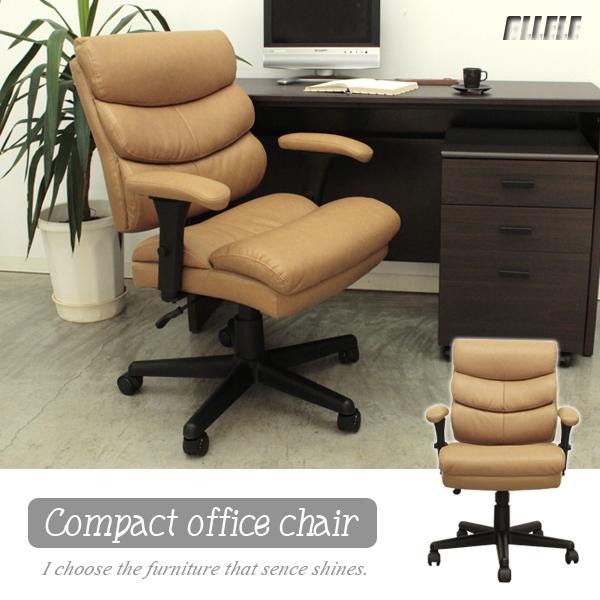 チェア オフィスチェア パソコンチェア ワークチェア イス 椅子 いす キャメル 合成皮革 再生レザー 肘付き 高さ調節 脚 キャスター付き シンプル モダン レトロ デザイン 通販 送料無料