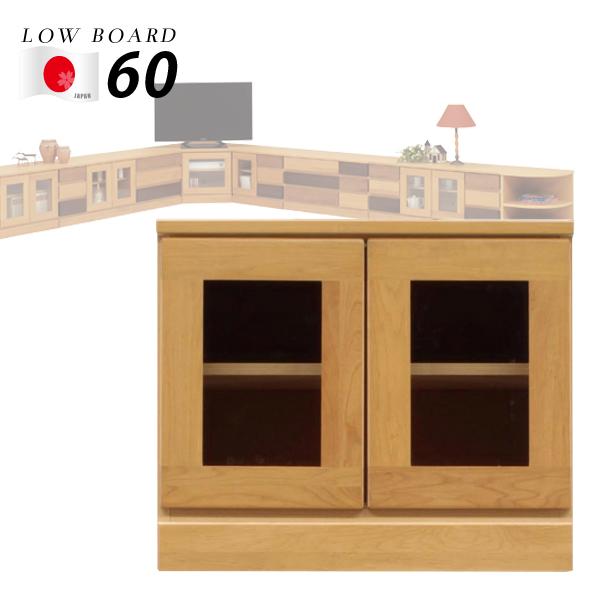 テレビボード TVボード テレビ台 幅60 60 高さ50cm 開き扉 キャビネット ナチュラル シンプル モダン 北欧風 アルダー材 木製 完成品 送料無料 通販 国産 日本製