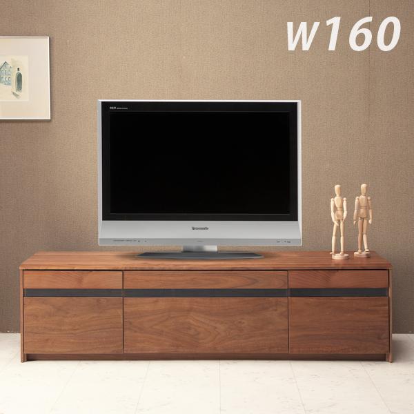 テレビボード テレビ台 TV台 AVラック 幅160cm TVボード ローボード 37型 42型 46型 各TVサイズに対応 ローボードタイプ 引出し 収納 ブラウン リビング収納 シンプル 木製 完成品 通販 送料無料
