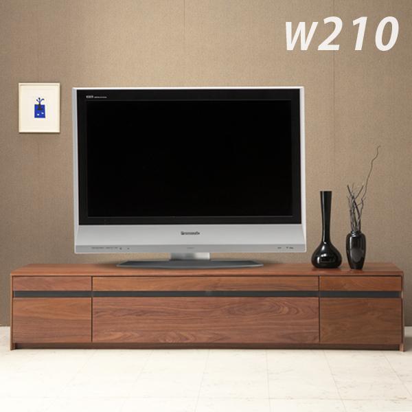 テレビボード テレビ台 TV台 AVラック 幅210cm 大型 TVボード ローボード 42型 50型 大型TVにも対応 ローボードタイプ 引出し 収納 ブラウン リビング収納 シンプル 木製 完成品 通販 送料無料