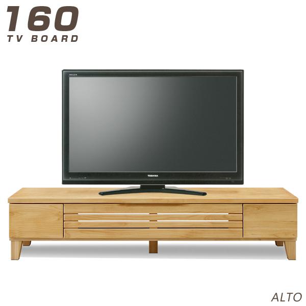 テレビ台 無垢 テレビボード ローボード TVボード 幅160cm ナチュラル AV収納 TV台 TVラック リビング収納 引出し レール付き シンプル モダン 木製 完成品 家具 インテリア 通販 送料無料