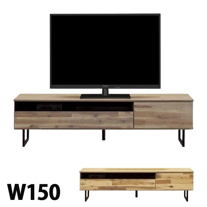 テレビ台 テレビボード テレビラック ローボード ロータイプ 幅150 高さ40 家具 収納 リビング ナチュラル グレージュ 選べる2色 完成品 送料無料 通販