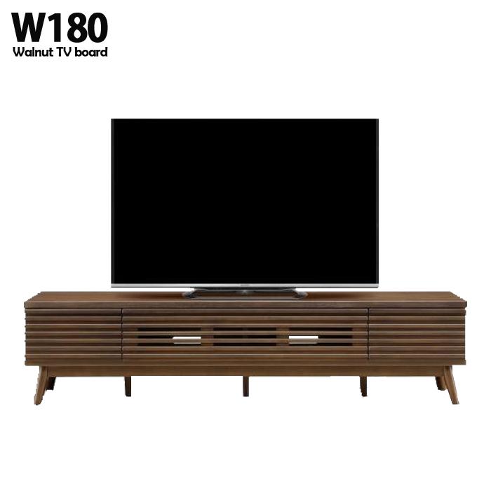 テレビ台 テレビボード ローボード 幅180cm ブラウン ウォールナット突板 スライドレール付き 脚付き 木製 リビング収納 おしゃれ シンプル モダン 木製 完成品 送料無料