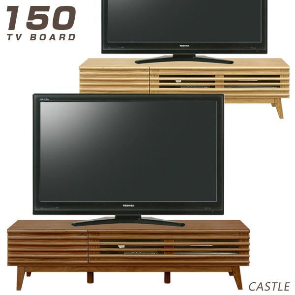 テレビ台 テレビボード ローボード 幅150cm ナチュラル ブラウン 選べる2色 脚付き 引き出し レール付き 木製 リビング収納 おしゃれ シンプル モダン 木製 完成品 送料無料