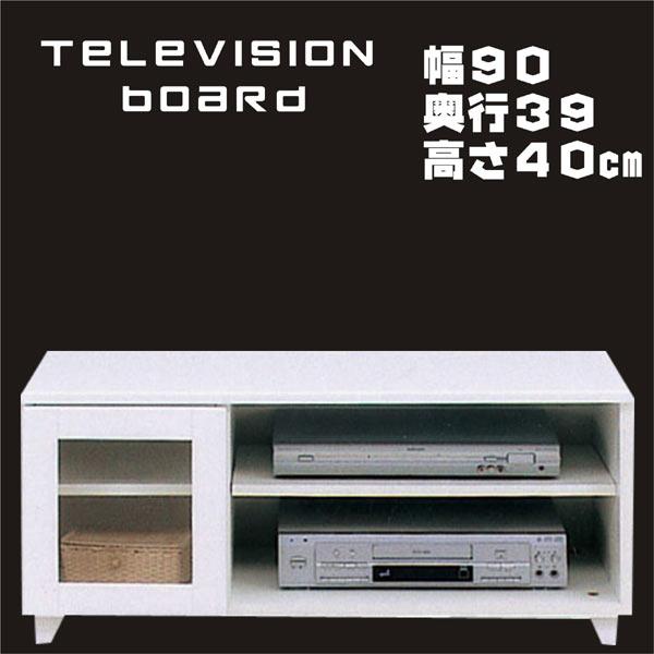 テレビボード テレビ台 ローボード 幅90cm 木製 完成品 ホワイト AV収納 通販