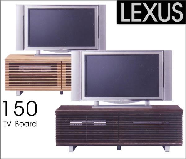 テレビ台 テレビボード TV台 リビング 収納 幅150cm シンプル 日本製 完成品 送料無料 【LEXUS】 通販