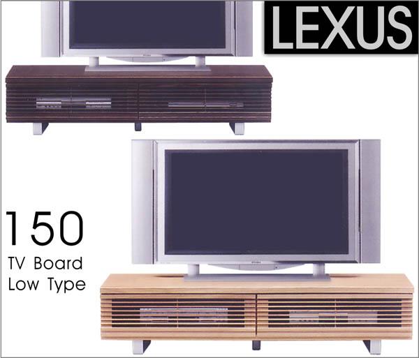 テレビ台 テレビボード ローボード リビング TV台 収納 幅120cm 日本製 完成品 送料無料 【LEXUS】 通販