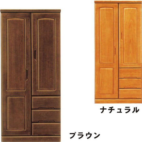 【良好品】 ワードロープ クローゼット シンプル ロッカー 幅80cm 桐材 木製 シンプル モダン 木製 2色対応 2色対応 日本製 完成品 送料無料 通販, PRO-SHOP YASUKICHI:c9fe1f63 --- canoncity.azurewebsites.net