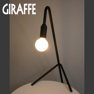 Quattro giraffe ジラフ