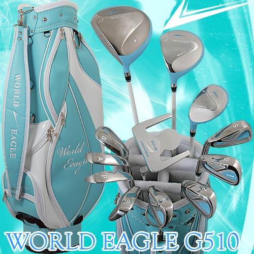 ワールドイーグル G510 レディース16点ゴルフクラブセット