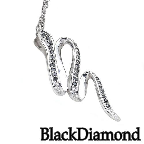 激安の アニマルモチーフペンダント SV163 ブラックダイヤモンド プラチナ スネーク 蛇 スネーク 蛇 ペンダント SV163, どくだみ健草館:d1c0f530 --- cpps.dyndns.info