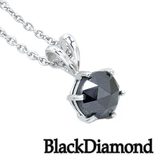 ダイヤモンドペンダント ブラックダイヤモンド プラチナ 一粒石 ペンダント SV499