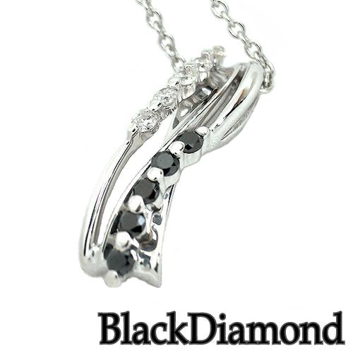 ダイヤモンドペンダント ブラックダイヤモンド プラチナ ペンダント SP765