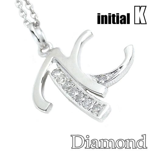 イニシャルペンダント ダイヤモンド プラチナ イニシャル K ペンダント TP172K