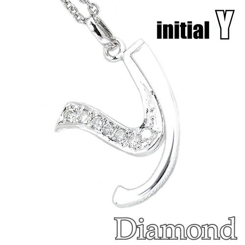イニシャルペンダント ダイヤモンド プラチナ イニシャル Y ペンダント TP176Y