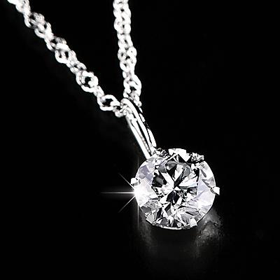 プラチナ0.25ctダイヤペンダント KG0283 (ダイヤモンド/プラチナ/1粒石/0.25カラット/鑑別書付き)