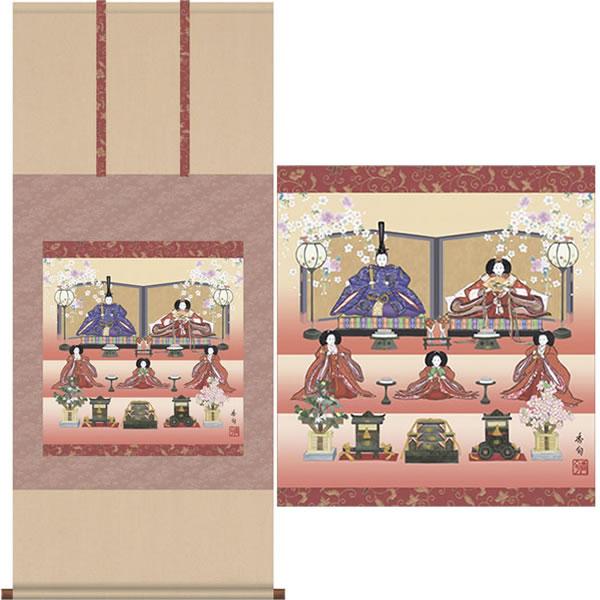 掛軸  「段飾り雛」 伊藤香旬 筆 K10568