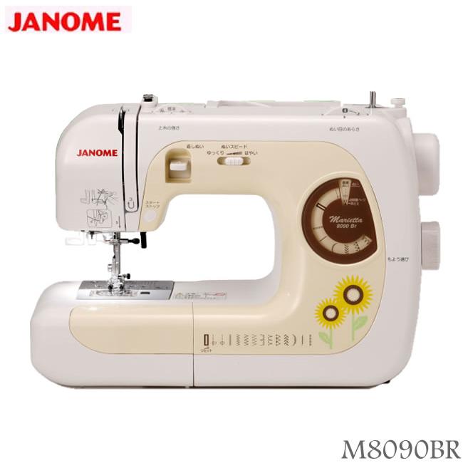 ジャノメ 電子ミシン Marietta マリエッタ M8090BR