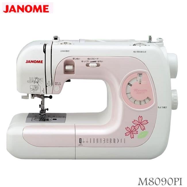 ジャノメ 電子ミシン Marietta マリエッタ M8090PI