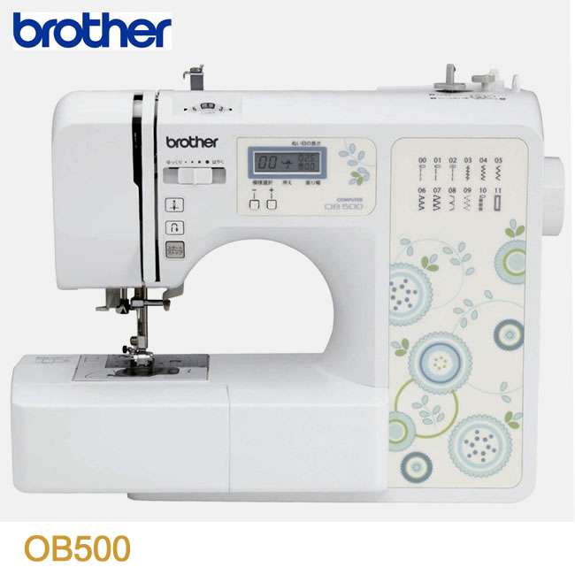 ブラザー コンピューターミシン OB500