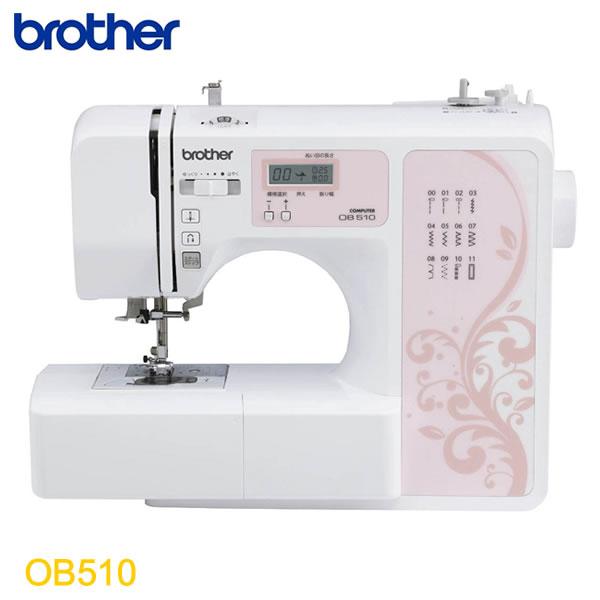 ブラザー コンピューターミシン OB510
