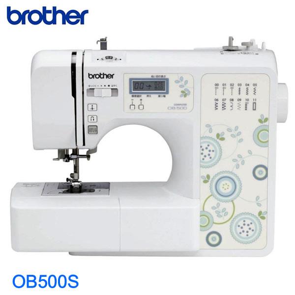 ブラザー コンピューターミシン OB500S